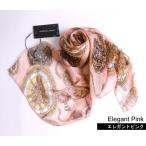 スカーフ/レディース/ストール/シルク100% エレガントA(ピンク・ホワイト・グレー) 大判スカーフ/ストール/ Aサイズ:245×135cm 送料無料