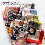 ショッピングスカーフ シルク100%  高級サテンスカーフ 52×52cm 正方形 小さめ バンダナサイズ 首元 マフラー バッグ カバン 防寒 子供 キッズ 桜