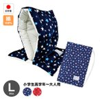 防災ずきん専用カバー付 日本製(小学生高学年から大人まで)46×30cmスター柄 Lサイズ 防災クッション(約30×46cm)