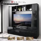テレビ台 ハイタイプテレビボード TVボード TV台 50型 50インチ 42型 42インチ 大型テレビ 収納 ホワイト 白 黒 収納付き 棚 引き出し AVラック ディスプレイ