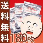 アクティベーションフェイスマスク 180枚(30枚×6袋)