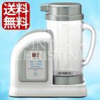 水素水生成器 ルルドハイドロフィクス 日本製/高濃度水素水サーバー/水素キーパー付属