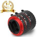 Canon EOS M 送料無料 カメラ おしゃれ 接写リング キャノン 一眼レフ エクステンションチューブ