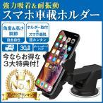 е╣е▐е█е█еые└б╝ ╝╓ ╝╓║▄е█еые└б╝ iPhone е╣е▐е█е╣е┐еєе╔ еиеве│еє екб╝е╚е█б╝еые╔