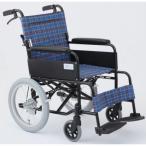 送料無料介助式折りたたみ車椅子 アミー16/ターコイズブルー(青) アルミ製 ノーパンク仕様/持ち手付き 〔MIWA〕 ミワ MW-16AN〔代引不可〕