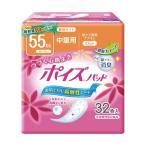送料無料(業務用10セット) 日本製紙クレシア ポイズパッド 軽快ライト 28枚