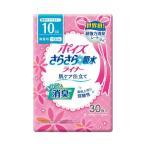 送料無料(業務用20セット) 日本製紙クレシア ポイズライナーさらさら吸水スリム微量30枚