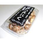 送料無料青森県産 黒にんにく 〔200g×2〕 調味期限180日 〔家庭用 食材 食料品〕