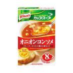 送料無料(まとめ)味の素 クノール カップスープ オニオンコンソメ 1箱(11.5g×8食)〔×10セット〕