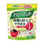 送料無料(まとめ)味の素 スリムアップシュガー 1袋(1.7g×100本)〔×10セット〕