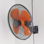 HO-500 工場扇 (壁掛型) 扇風機 業務用 せんぷうき 壁掛け 工場用 工場用扇風機 工場扇風機 熱中症対策 グッズ 暑さ対策 涼しい 便利グッズ クール 夏 夏用 作