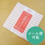 中川政七商店 豆紋ふきん ツバキ