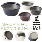 かもしか道具店 すりバチ 中川政七商店 日本製 すり鉢