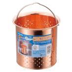 純銅 排水口ゴミ受け 深型タイプ 生ゴミ受け 銅イオン効果 送料無料