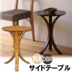 サイドテーブル テーブル 多目的テーブル