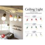 インテリアル提供 インテリア・寝具通販専門店ランキング20位 リモコン付きシーリングライト(4灯)LED電球&ECO球使用可能