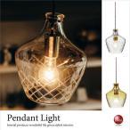カットガラスデザイン・ペンダントライト(1灯)LED電球&ECO球対応