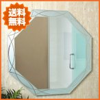 八角鏡 壁掛け ミラー 壁掛け 鏡