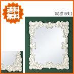 ウォールミラー アンティーク調 壁掛けミラー おしゃれ 壁掛鏡 木枠 吊り鏡 北欧 モダン クラシック