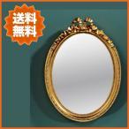 ショッピング壁掛け 壁掛け鏡 アンティーク調 壁掛けミラー ゴールド 壁掛け鏡 ウォールミラー おしゃれ 北欧