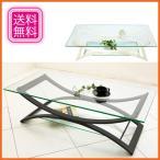 リビングテーブル 北欧 ガラステーブル おしゃれ センターテーブル モダン ローテーブル 幅120cm