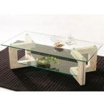 センターテーブル 幅120cm リビングテーブル ガラステーブル おしゃれ ローテーブル モダン 北欧 アジアン