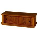 置床 置き床 和風 サイドボード 床の間 欅 飾り台 飾台 飾り棚 飾棚