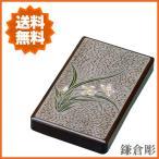 鎌倉彫 硯箱 和風 すずり箱 国産 スズリ箱 日本製