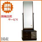 鎌倉彫 座鏡 和風 鏡台 ドレッサー 一面鏡 化粧台 おしゃれ メイク台 高級