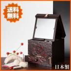鎌倉彫 コスメボックス 鏡付き メイクボックス 持ち運び 和風