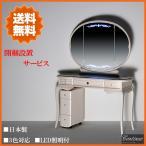 ドレッサー 三面鏡 アンティーク 鏡台 ドレッサー LED照明付き 化粧台 北欧 ロマンティック