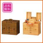 裁縫箱 木製 ソーイングボックス おしゃれ 針箱 北欧 日本製 国産