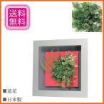 グリーンアートパネル 造花 リーフアートパネル おしゃれ 壁掛けアートパネル モダン