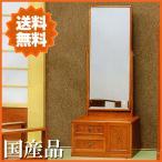 座鏡 鏡台 ドレッサー 一面鏡 和風 化粧台 メイク台