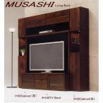 テレビ台 テレビボード 幅210 リビングボード無垢 カントリー ナチュラル 和風モダン 大人気