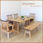 ダイニングテーブルセット ダイニングセット ダイニング6点セット カントリー 北欧 レトロ べンチ 食卓セット 木製 家具通販