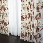 カーテン ドレープカーテン バラ柄 AH460エメモア サイズオーダー巾45〜100cm×丈50〜100cm 1枚