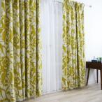 カーテン ドレープカーテン 遮光2級 薔薇の小枝柄 AH535コトリ サイズオーダー巾101〜150cm×丈151〜200cm 1枚