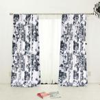 カーテン ドレープカーテン 遮光2級 葉柄 AH546キエフ 既製サイズ巾100×丈178・200 2枚組/巾200×丈178・200 1枚