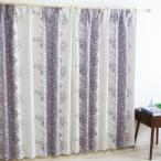 カーテン ドレープカーテン 遮光2級 花柄 AH547キリエ 既製サイズ巾100×丈178・200 2枚組/巾200×丈178・200 1枚