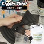 ペンキ 水性塗料 アクリル塗料 シルバー メタリック 1