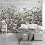 壁紙 輸入壁紙 クロス 不織布 フリース ドイツ製 Botanica ボタニカ XXL4-035 花柄 花園