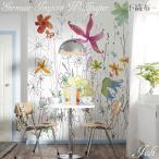 壁紙 輸入壁紙 クロス 不織布 フリース ドイツ製 Joli ジョリ XXL2-022 花柄 イラスト