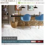 床材 フロアタイル 東リ・ロイヤルウッドシリーズ リクレイムドパイン 150mm×900mm 1ケース20枚入り [メーカー直送品]