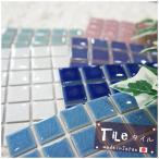 インテリアモザイクタイル シート 壁 デコレ パンナコッタ 10枚セット / 北欧 カフェ タイル キッチン シート