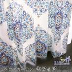 カーテン インポートベロアカーテン 北欧 ダマスク柄 VH902 セフィア サイズオーダー巾45〜100cm×丈50〜100cm 1枚
