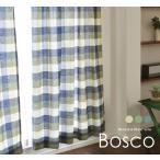 カーテン 限定 特価 在庫限り 綿混 チェック ナチュラル 日本製   BOSCO ボスコ (1枚) 100cm巾×178cm丈 オープン記念 セール