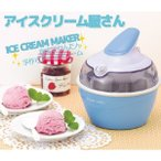 ショッピングアイスクリーム アイスクリームメーカー 家庭用 家電 レシピ付