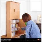 デザインキャビネット おしゃれ 木製 本棚 扉付き スリム