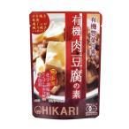 光食品 有機JAS認定 有機肉豆腐の素 100g(2〜3人前)×24袋